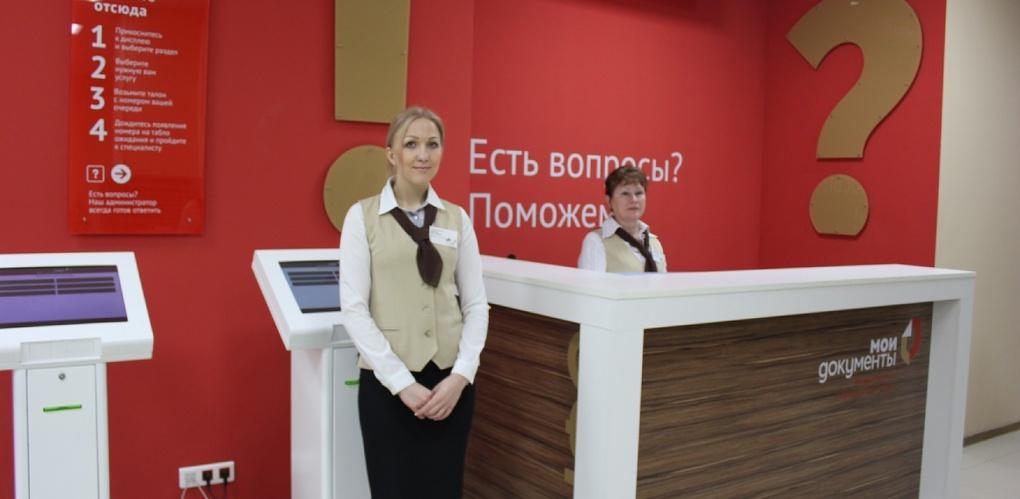 По эффективности работы МФЦ Тамбовщина обогнала среднероссийский уровень