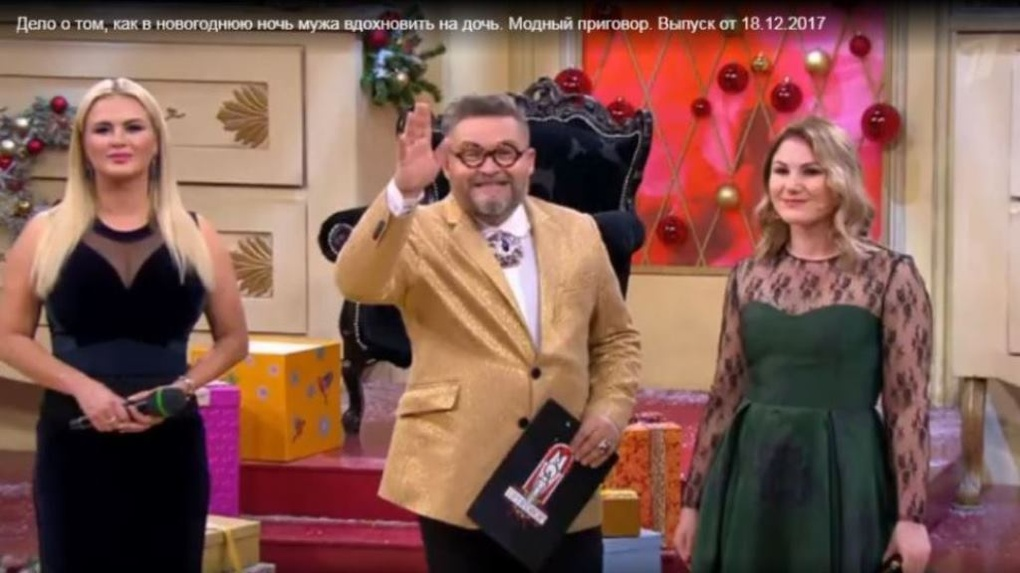 «Королева шугаринга» на Первом канале: тамбовчанку показали в «Модном приговоре»