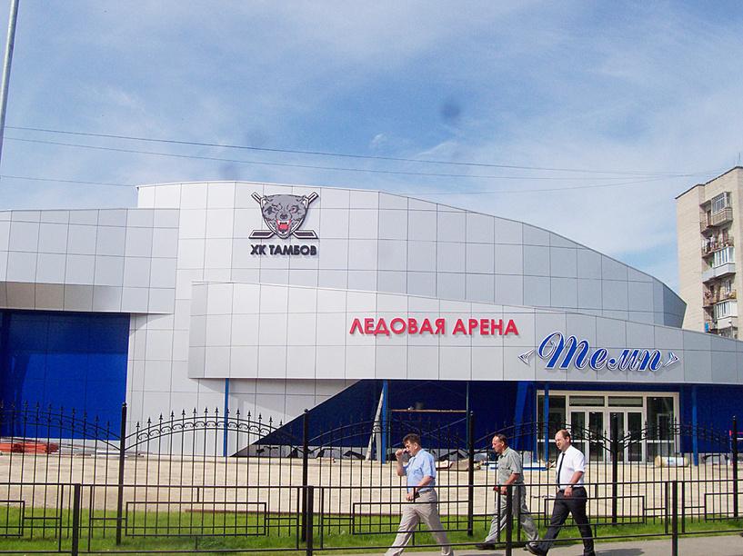 Ледовый дворец в Мичуринске хотят открыть уже этим летом