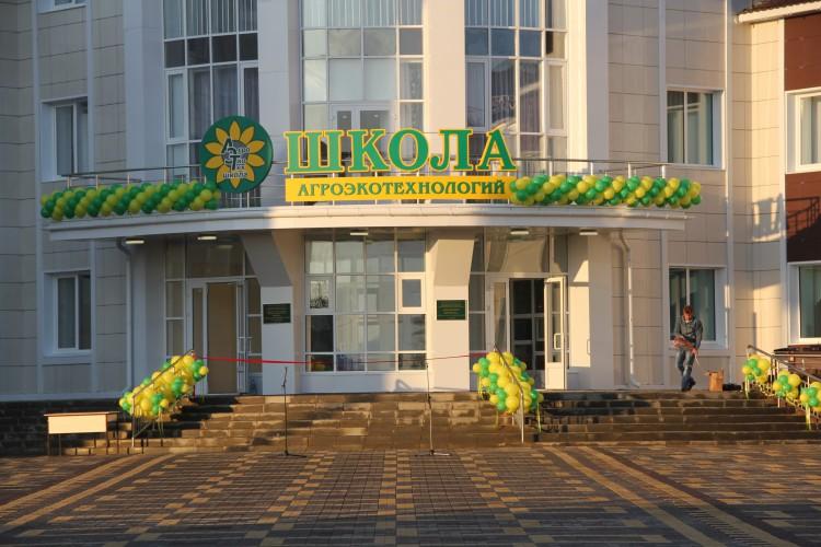 В области начал свою работу II Всероссийский съезд сельских учителей