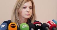 Путин назначил «няшную» Поклонскую прокурором Крыма