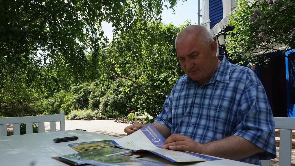 Директор «Ивановка» Александр Ермаков получил государственную премию в области литературы и искусства