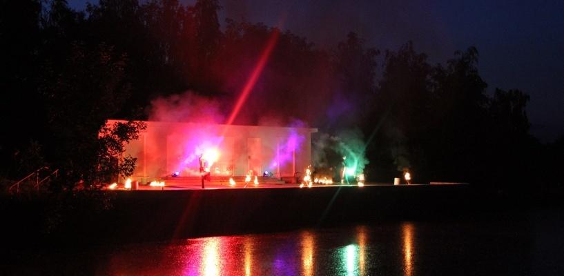 Большой праздник с фейерверком и огненным шоу: «Ивановка» приглашает на юбилей