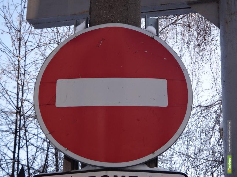 Для автомобилистов временно закроют центр Тамбова