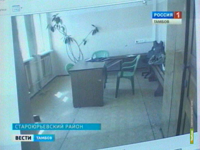 Тамбовский инкассатор застрелил напарника