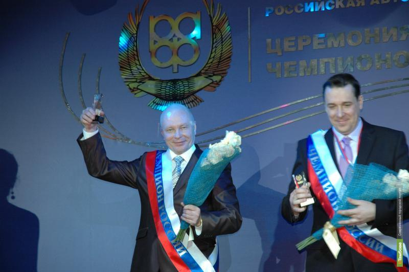 Тамбовские гонщики Зайцев и Елагин стали Чемпионами России
