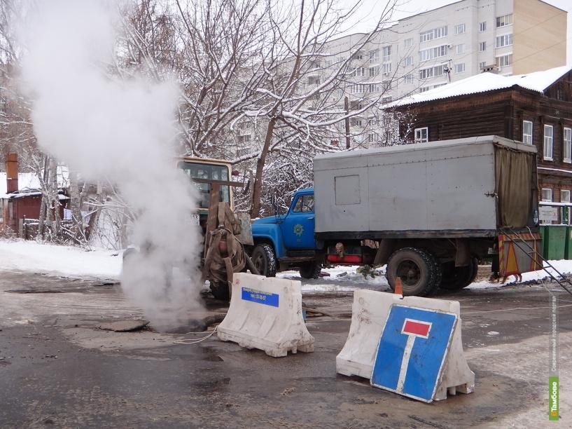 Энергоавария в центре города оставила тамбовчан без тепла