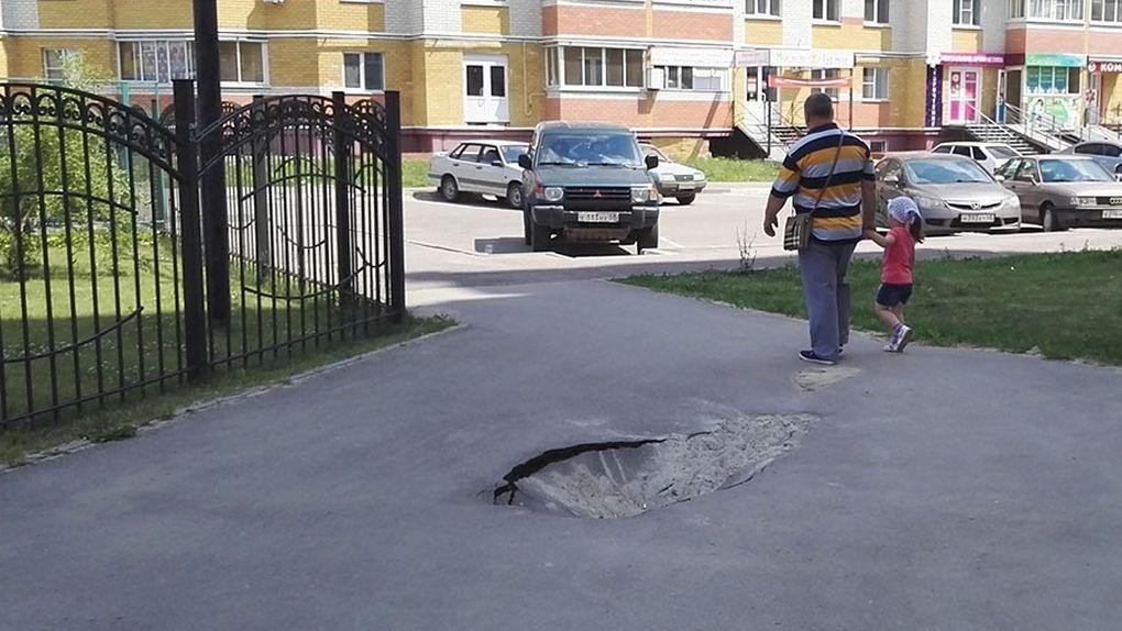 Ямы в микрорайоне Уютный жители называют кратерами