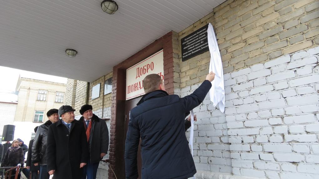 Первомайской школе присвоили имя воина-интернационалиста Владислава Демьянова