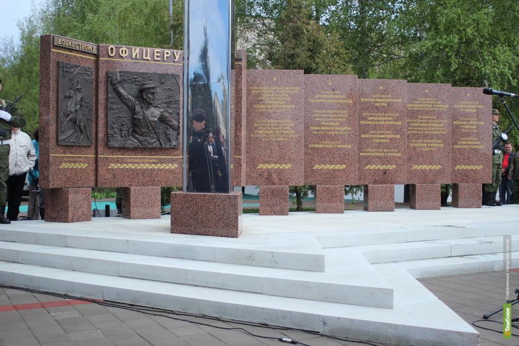 В Тамбове появился памятник «Доблестному офицеру Отечества»