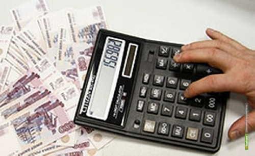 Акционеры тамбовского «Пигмента» получат 7,8 млн рублей