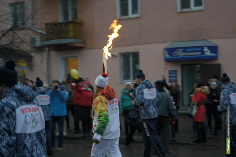 Мичуринск встретил Олимпийский огонь