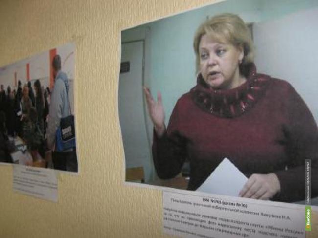 Тамбовчанам покажут «Выборы глазами наблюдателей»