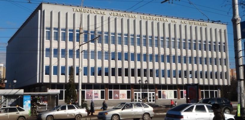 Пушкинская библиотека приготовила сразу несколько акций ко Дню Победы