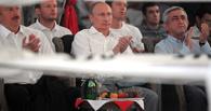 Путин помог российскому самбисту победить в бою с американцем