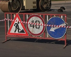 В центре Тамбова ограничат движение транспорта