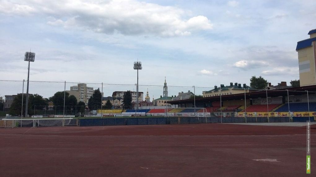 Тамбовчане пытаются узнать, когда отремонтируют стадион «Спартак» для принятия матчей РПЛ