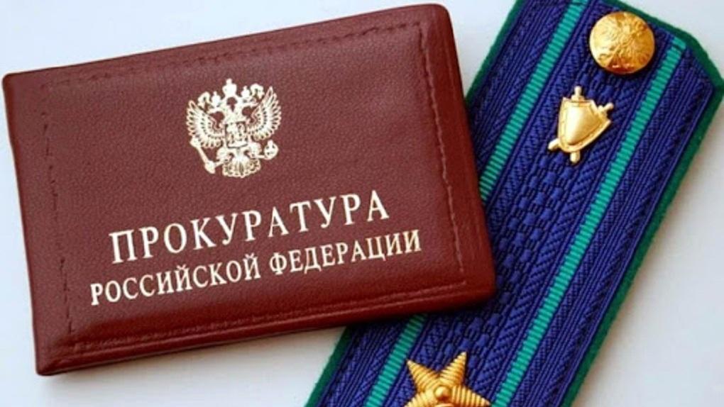 Прокуратура города Тамбова взыскала задолженность по выплате заработных плат более чем на 600 тысяч