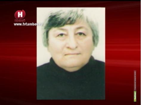 В Тамбовской области пропала жительница Бельгии
