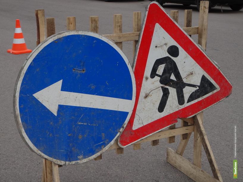 Из-за ремонта теплосетей в Тамбове продлят ограничение движения транспорта
