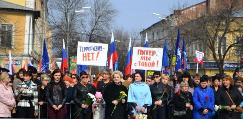 На митинг против террора в Мичуринске вышли более 9 тысяч человек