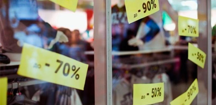 Более трети россиян пытаются снизить расходы за счёт промоакций