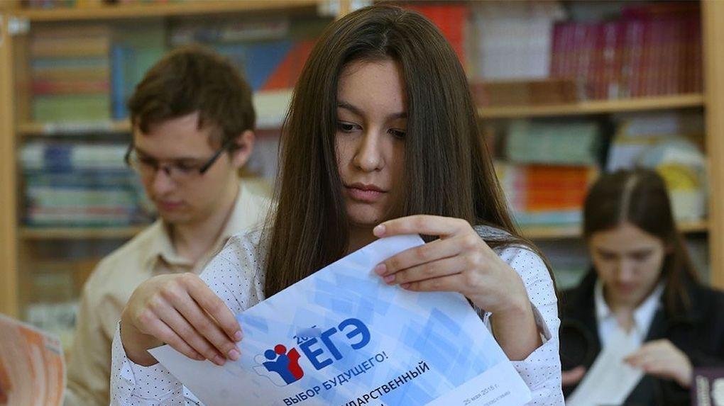 Тамбовские одиннадцатиклассники готовятся к ЕГЭ. Первый экзамен – 28 мая