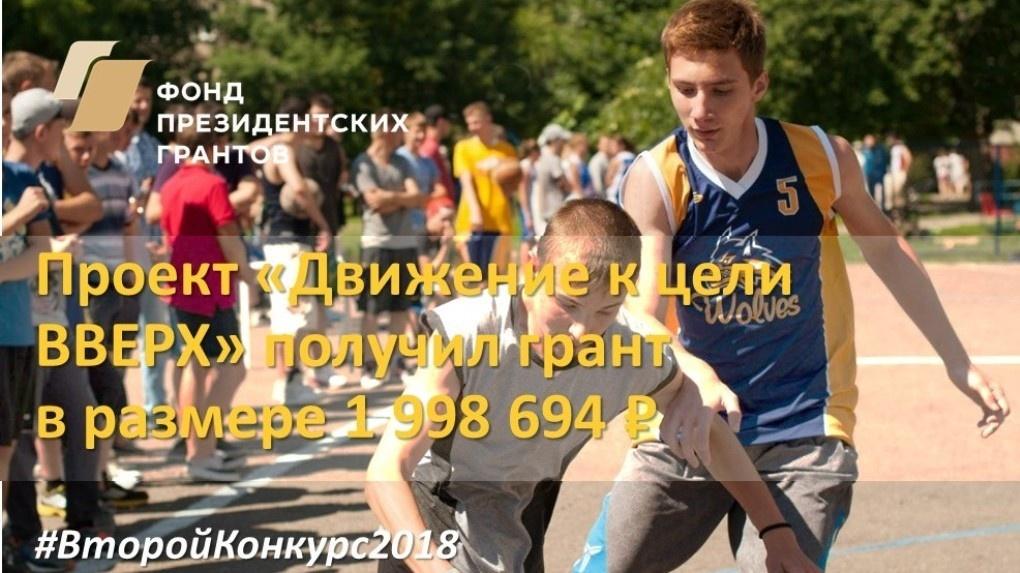 В Тамбове построят 2 баскетбольные площадки за 2 миллиона рублей