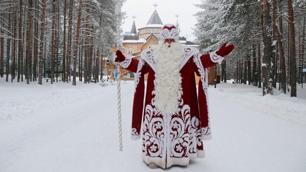 Дед Мороз попросил не загадывать в подарок машину