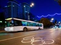 Госдеп составил памятку для американцев, собирающихся на Олимпиаду