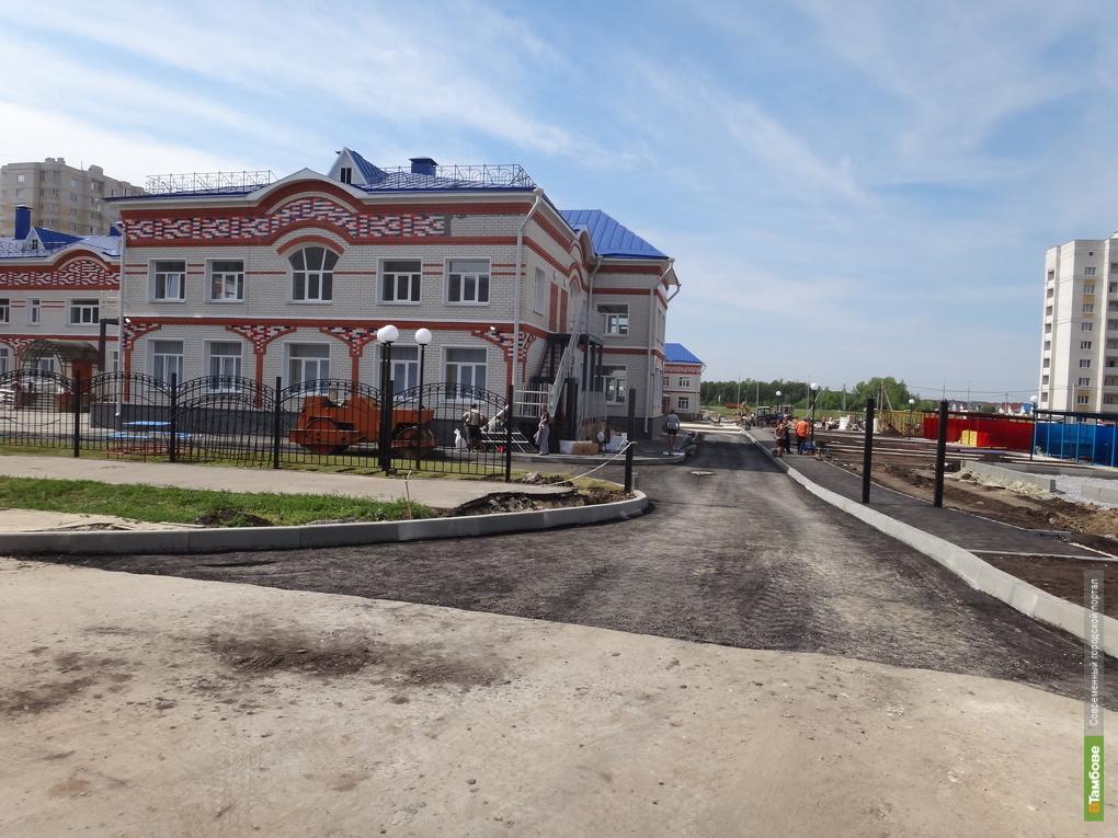 В Тамбове построят детский сад на 280 мест