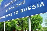Спортсменам разрешили въезжать в Россию без виз