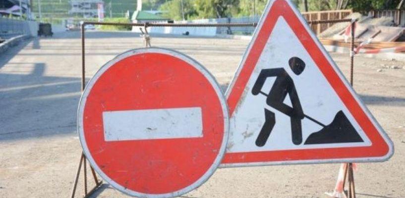 Автомобилисты весь август не смогут проехать по улице Августа Бебеля