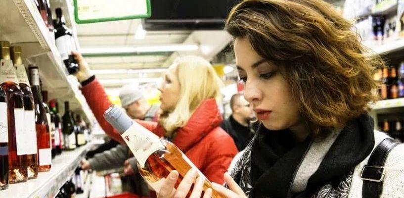 В праздник только трезвые: в субботу на территории области запретят продажу алкоголя