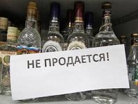 Правительство не разрешило продавать алкоголь в автомагазинах