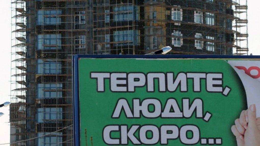 Проблему долгостроя на Карла Маркса, 3/3 пообещали решить до 4 декабря