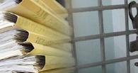 Тамбовчанин предстанет перед судом за убийство в кафе «Вечерний Тамбов»