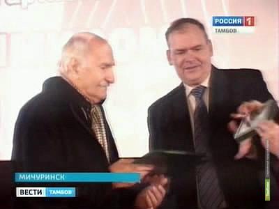 Владимир Зельдин получил на Тамбовщине необычный подарок