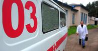 В Тамбове 8-летняя девочка отравилась таблетками из домашней аптечки