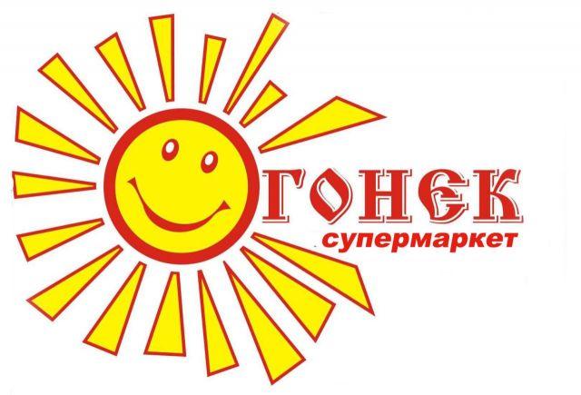 Магазины «Эконом» и «Огонек» в Тамбове снизили цены на группу товаров