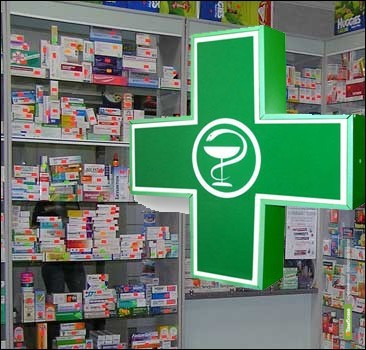 Две тамбовские аптеки привлекут к ответственности