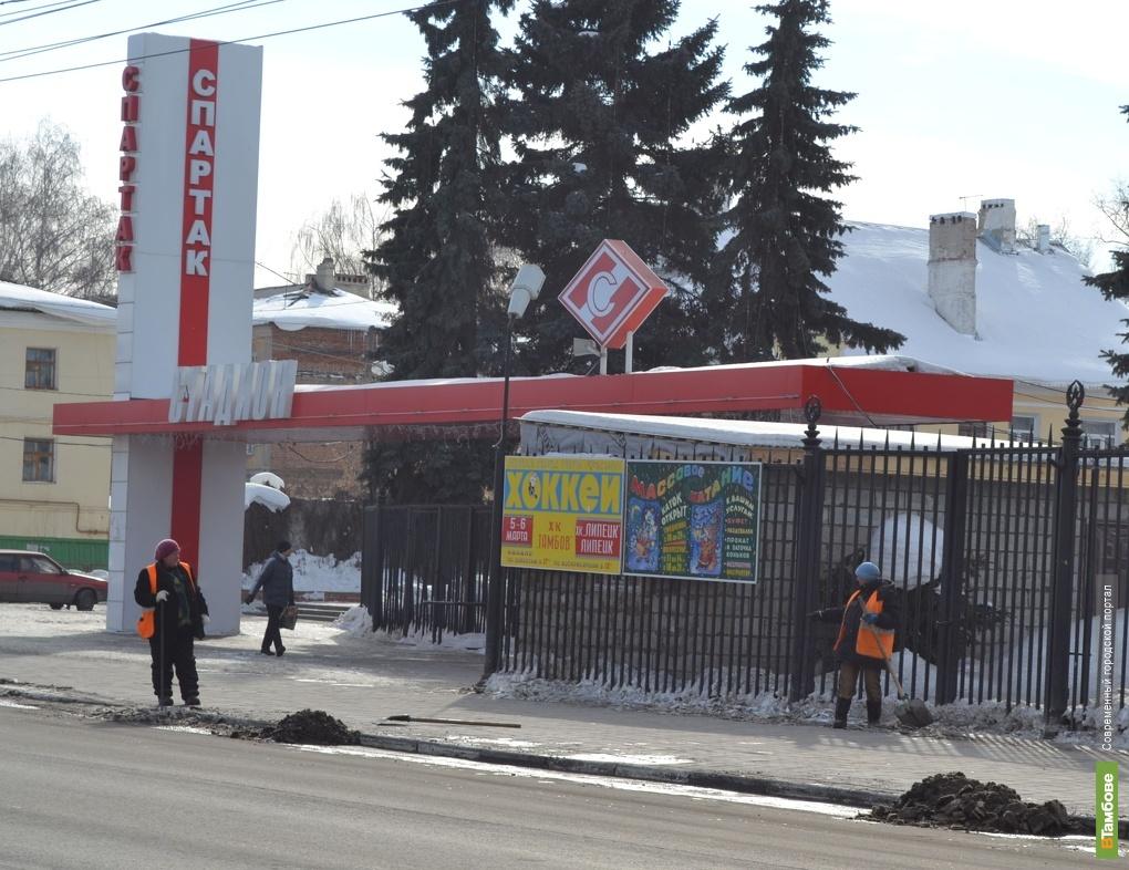 Стадион «Спартак» приготовил тамбовчанкам подарок