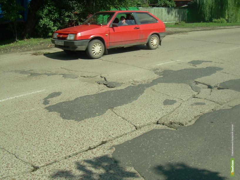 На совершенствование тамбовских дорог и транспортной системы пустят 32 миллиарда рублей