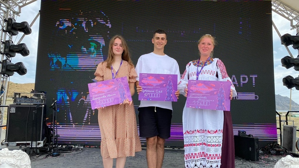 На фестивале «Таврида.АРТ» победили три проекта от представителей Тамбовщины
