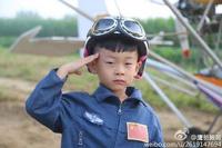 Пятилетний китаец пролетел на самолете над Пекином