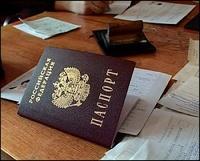 Гражданство России мигранты покупают за 100 тысяч рублей