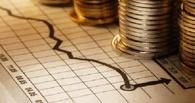 Областной бюджет нуждается в максимальном увеличении собственных доходов