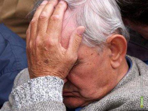 Тамбовский пенсионер продал бытовую технику за «липовую» валюту
