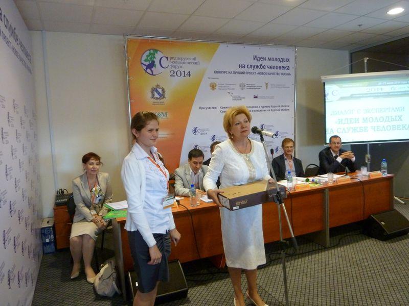 Студентка МичГАУ победила на Среднерусском экономическом форуме