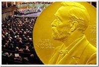 Сегодня объявят имя первого лауреата Нобелевской премии